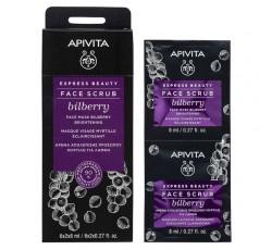 Apivita Express Beauty Esfoliante De Rosto Iluminador De Mirtilo 2X8mL