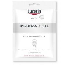 Eucerin Hyalu Fil Masc Intensiva